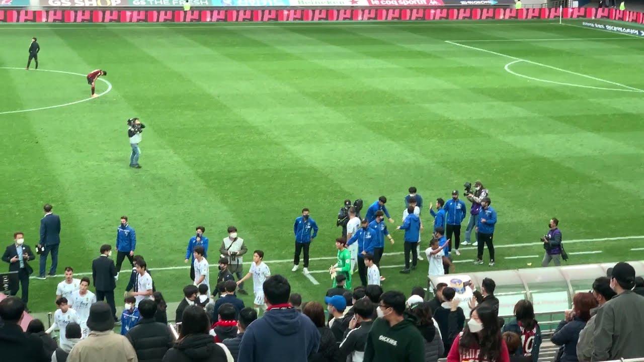 FC서울 0 vs. 1 인천유나이티드 _ 경기종료 직후 경기장을 빠져나가는 인유선수단 _ 2020하나원큐K리그1, Final round