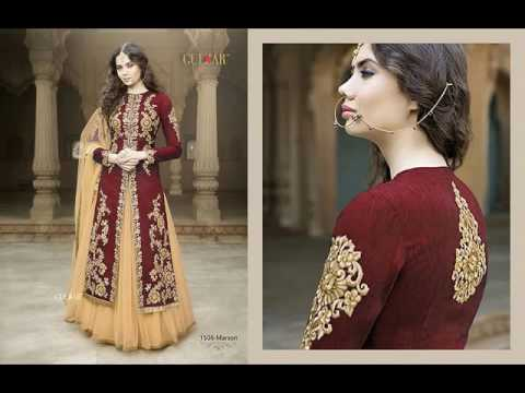 Atani Wedding Party Wear Dresses 2017