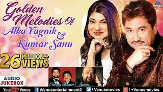 90s Hit Romantic Hindi Songs | Alka Yagnik | Kumar Sanu | Udit Narayan