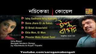 Ishq Bawri | Latest Bengali Modern Songs Music Box | Nachiketa & Koyel