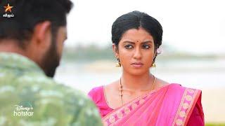 Bharathi Kannamma - Vijay Tv Serial