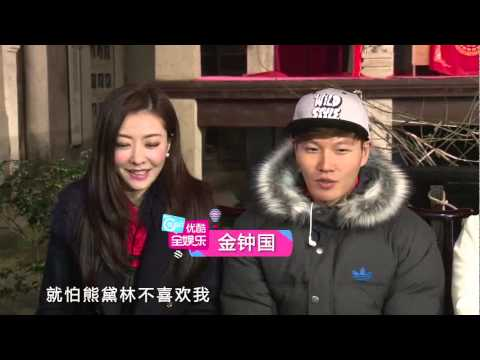 141115 Kim Jong Kook and Lynn Hung for '叮咯咙咚呛' filming video  Lynn Hung likes Kim Jong Kook