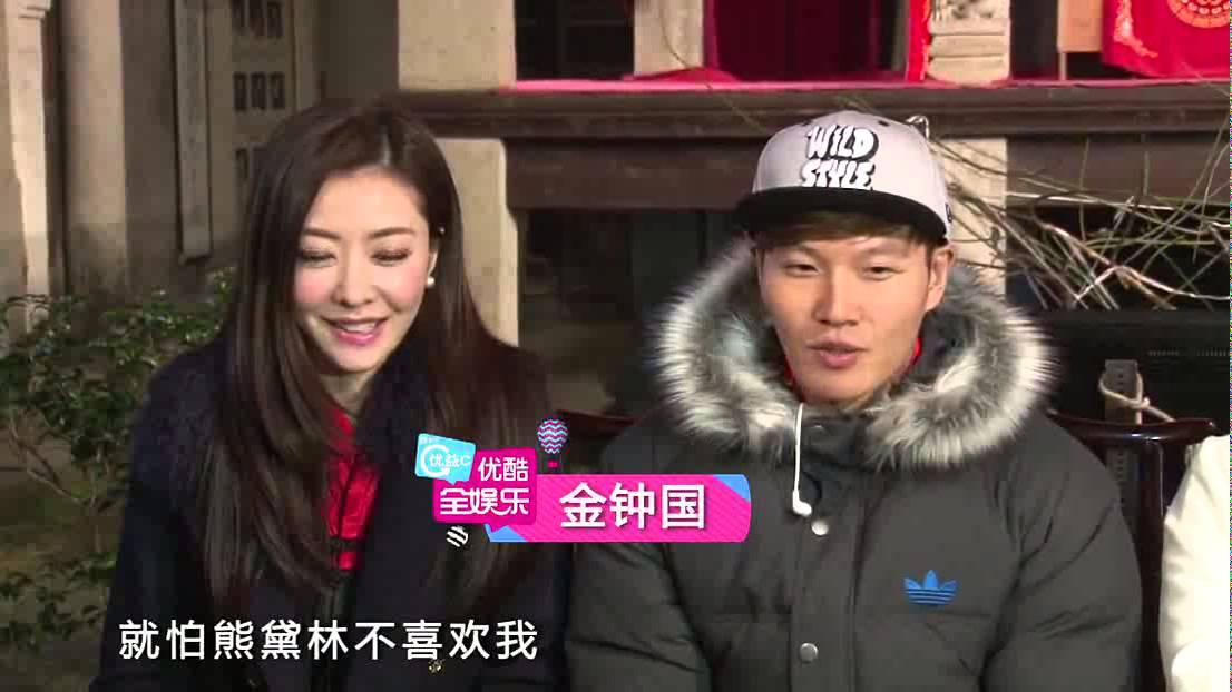lynn hung and kim jong kook dating