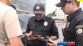 Українські поліцейські почали складати електронні протоколи