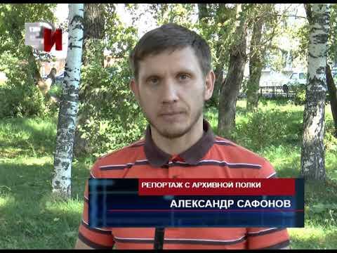 Репортаж с архивной полки БОРОДИНСКИЙ РАЗРЕЗ