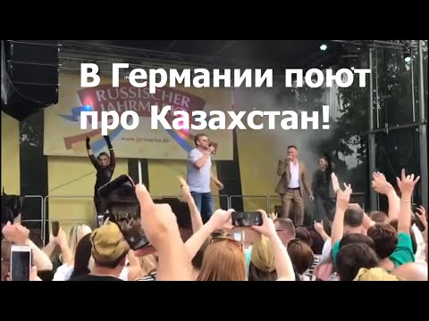 Новая песня про Казахстан 2019