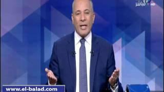 بالفيديو.. موسى يطرح سؤالا للجمهور:«هل البرادعي مجرم حرب»