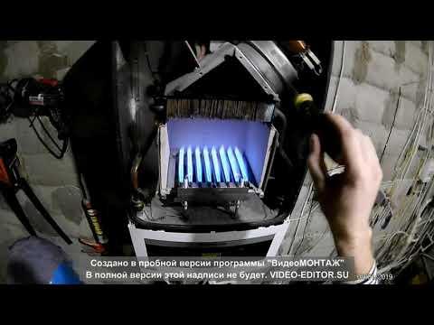 Отопление дома на пропане, отопление дешевле электричества