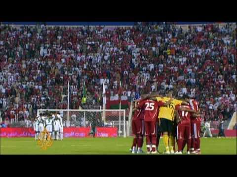 Sportsworld - Gulf Cup football - 24 Jan 09