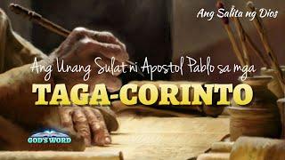Download lagu ANG UNANG SULAT NI PABLO SA MGA TAGA-CORINTO