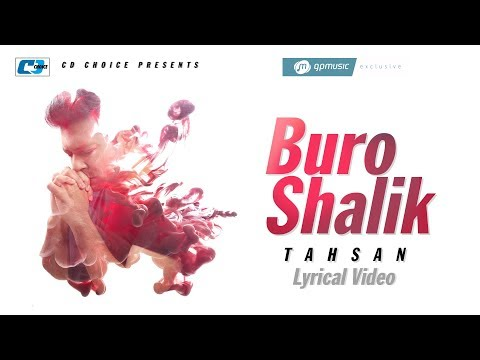Buro Shalik | Tahsan | Lyrical Video | Oviman Amar |Bangla New Song 2017