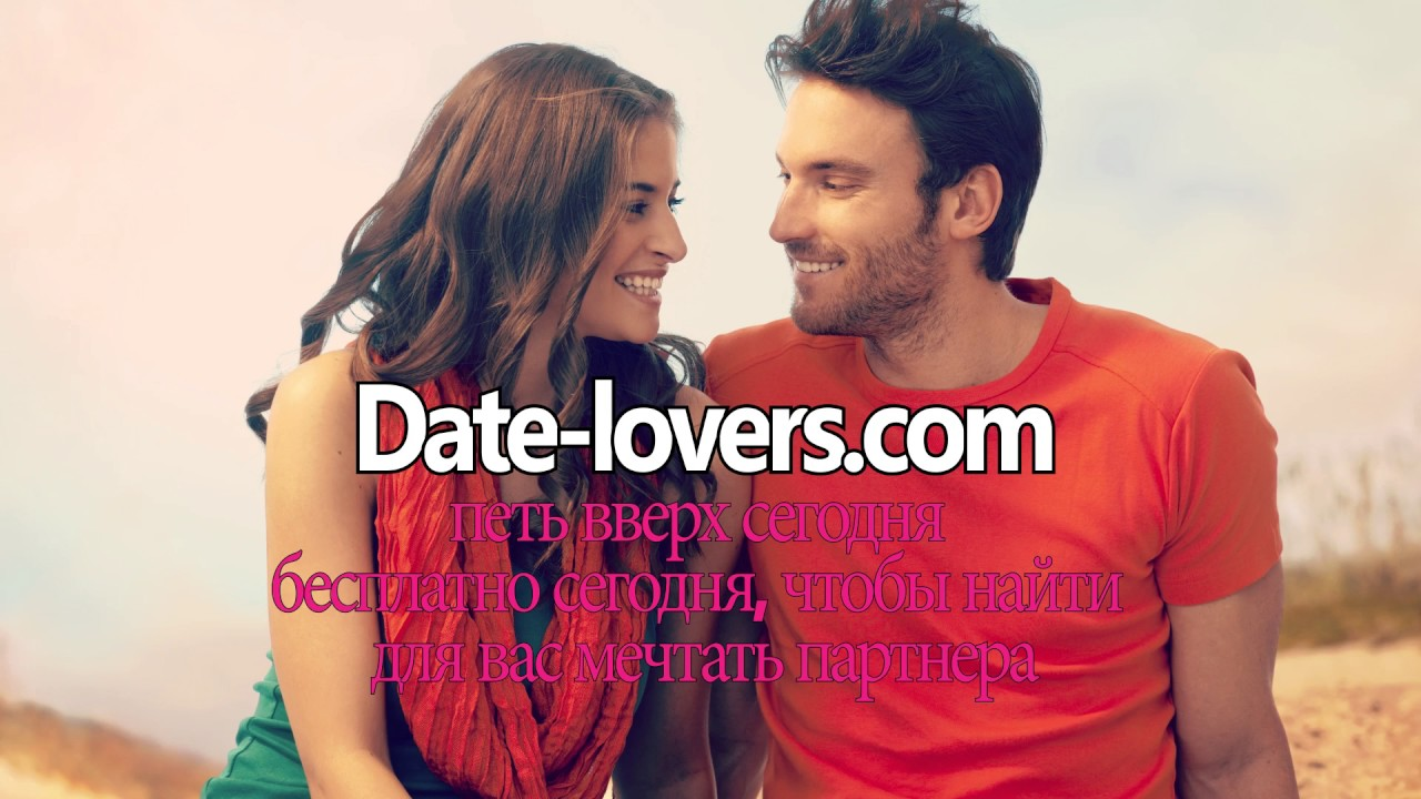 dating and lovers