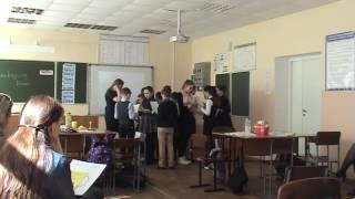 Фрагмент урока английского языка для 5 класса (дети с ОВЗ) - упражнение Карусель