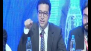 The Egypt Energy & Economy Conference 2013