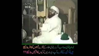 Facts behind Sects Sectarianism & Fatwahs of Kuffur (Takfeer)