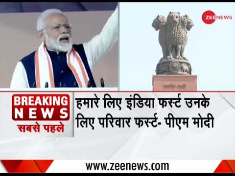 Breaking News: PM Modi Inaugurates National War Memorial Near India Gate