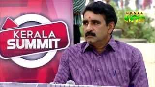 Repeat youtube video Kerala Summit | മാറുന്ന മതം മാറ്റുന്ന രാഷ്ട്രീയം (Episode 94)