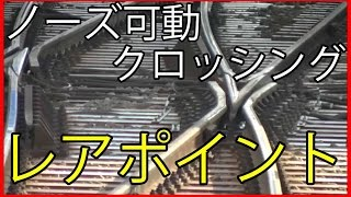 【FHD】レアポイント ノーズ可動切替 京急生麦駅 快特120キロ通過【Japan Switches】 thumbnail
