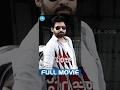 Panjaa Telugu Full Movie | Pawan Kalyan, Anjali Lavania | Vishnuvardhan | Yuvan Shankar Raja