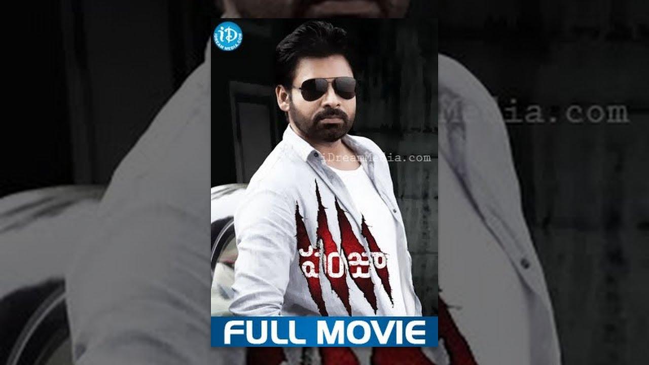 Download Panjaa Telugu Full Movie | Pawan Kalyan, Anjali Lavania | Vishnuvardhan | Yuvan Shankar Raja