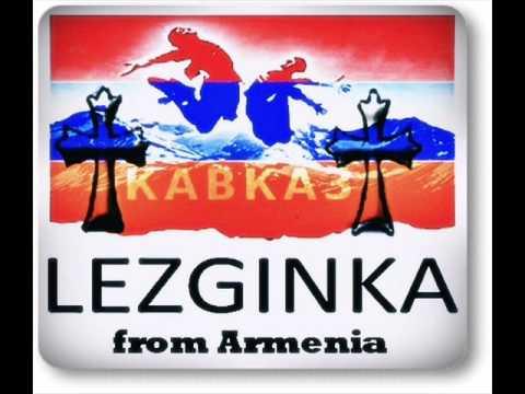 Lezginka - Armenian  -- Армянская Лезгинка (Арцвапар)