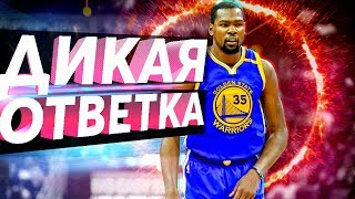 САМ НАРВАЛСЯ! 5 СЛУЧАЕВ КОГДА ИГРОК NBA ИЛИ КОМАНДА ЖЕСТКО ОТВЕТИЛИ СОПЕРНИКУ