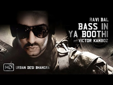 Bass In Ya Boothi song lyrics