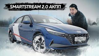 Новая Hyundai Elantra. Тест-драйв. Anton Avtoman.