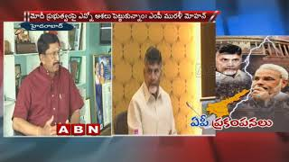 MP Murali Mohan Responds On TDP No-Confidence Motion And Pawan Kalyan Comments   ABN Telugu