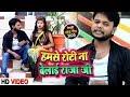 #Video- हमसे रोटी ना बेलाई राजा जी - Sunil Yadav Surila - New Bhojpuri Song - 2020