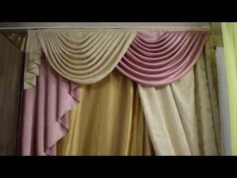Портьерная ткань Софт однотонная оптом