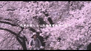 リトル・フォレスト 冬・春