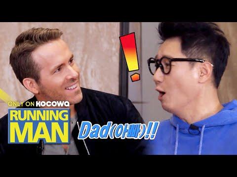 "Jae Seok ""Ryan Has A Way With Words!!"" [Running Man Ep 482]"