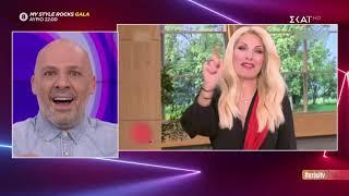 Καλό Μεσημεράκι | Χρυσή Τηλεόραση | 14/02/2020