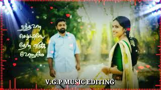 en manasula unna nenachathu songs whatsapp status | ramarajan songs status | ramarajan songs Tamil |