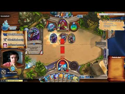 GeroinOoO vs WestCoaster semifinals Clodfire HS CUP