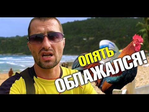 Конченые на пляже 1 фотография