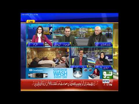 Seedhi Baat Beenish Saleem Kay Sath - Tuesday 14th January 2020