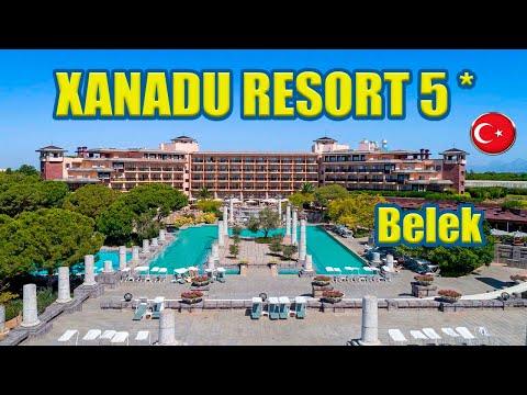 Отели Турции:   XANADU RESORT 5*    ( Белек )