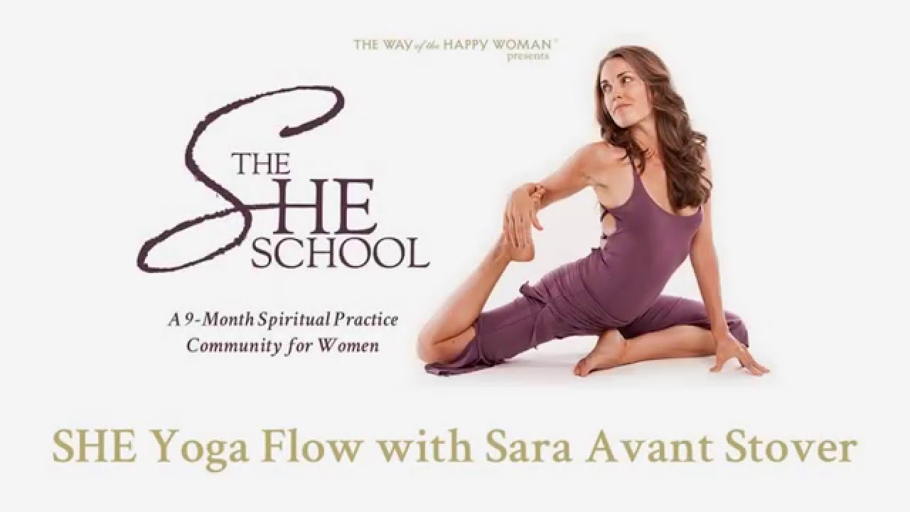 SHE Yoga Flow (with Sara Avant Stover)