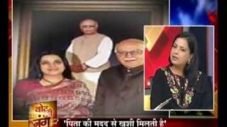 Pratibha Advani in NDTV Vote Ka Jung