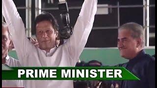 Election Result 2018 | PTI Vs PMLN | Pakistani News Channel
