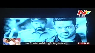 exclusive-temper-theatrical-trailer