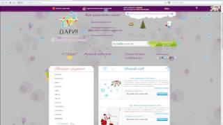 Как украсить сайт снегом и Дедом Морозом к Новому Году