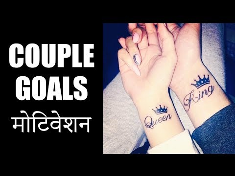 Relationship Goals | Love and Success Motivation poetry