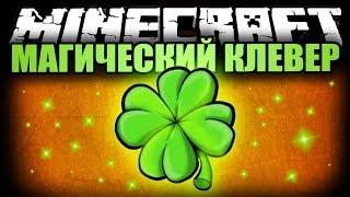 видео Нажимной