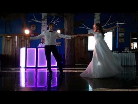 Свадебный танец.Новосибирск.Лара фабиан Je T'aime.89139291115