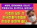 MS ෆ DY민다욤 - YouTube