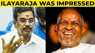 Ilaiyaraaja's Semma Reaction on 60 Vayadhu Maaniram | Kalaipuli S.Thanu Reveals