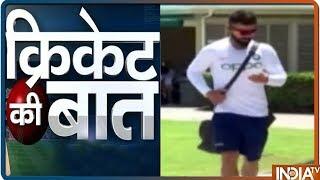 Cricket Ki Baat: 'टीम इंडिया' को धमकी भरा ईमेल भेजने वाला व्यक्ति गिरफ्तार